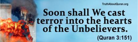 Quran 3151