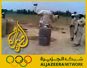 Islamic Olympics 00