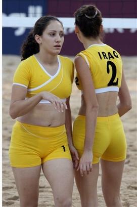 Islamic Olympics 03