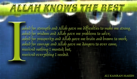 Allah Knows Best 01