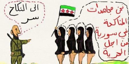 Sex Jihad Fatwa 03