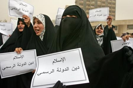 Female Extremism 01