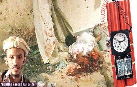 Anal Jihad 11