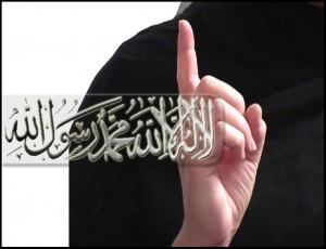 Muslim Gang Sign 07