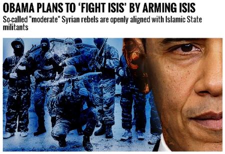 obama-arming-isis1