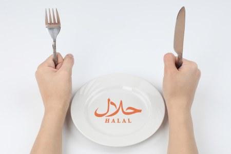 Eating Wife Is Halal 00