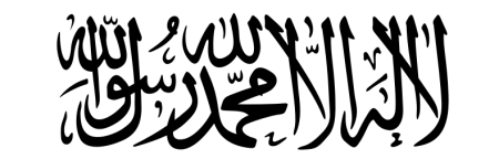 Decoded ISIS Flag 05