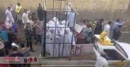 Muslim Sex Slaves 11