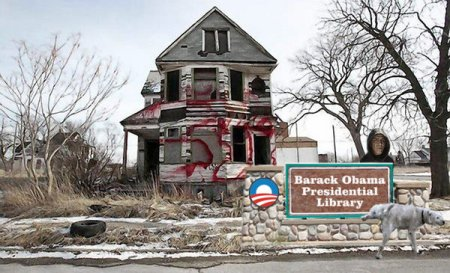 Obama Presidential Libray