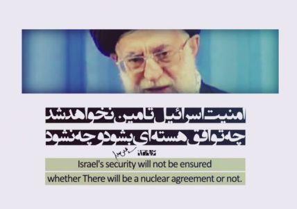 Don't Screw the Ayatollah 02