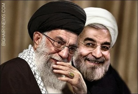 Don't Screw the Ayatollah 04