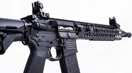 The Crusader Rifle 06