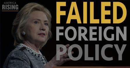Vetting Hillary 01
