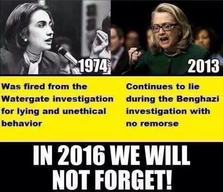 Hillery Fired 01