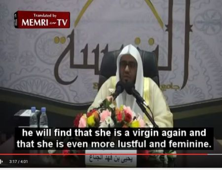 Pimp Allah 04