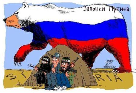 Poking the Russian Bear 05