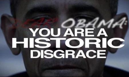 Dear Obama 01
