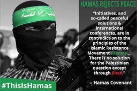 Hamas Terrorists 04