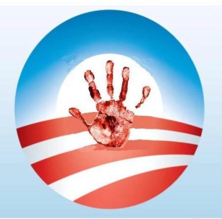 Obama ISIS Logo 01