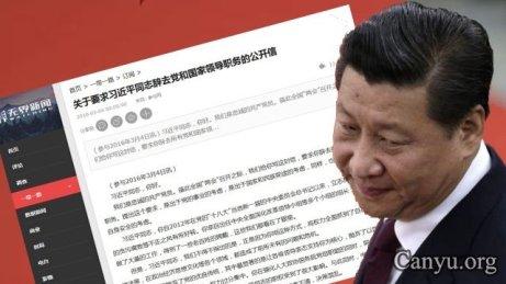 Xi's Resignation 02
