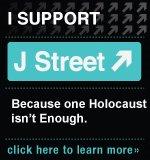 J Street 03