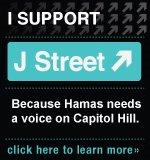 J Street 06