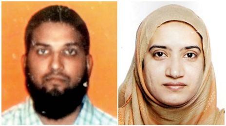 Muslim Power Couple 00