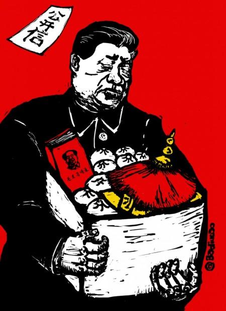 Xi's Resignation 04